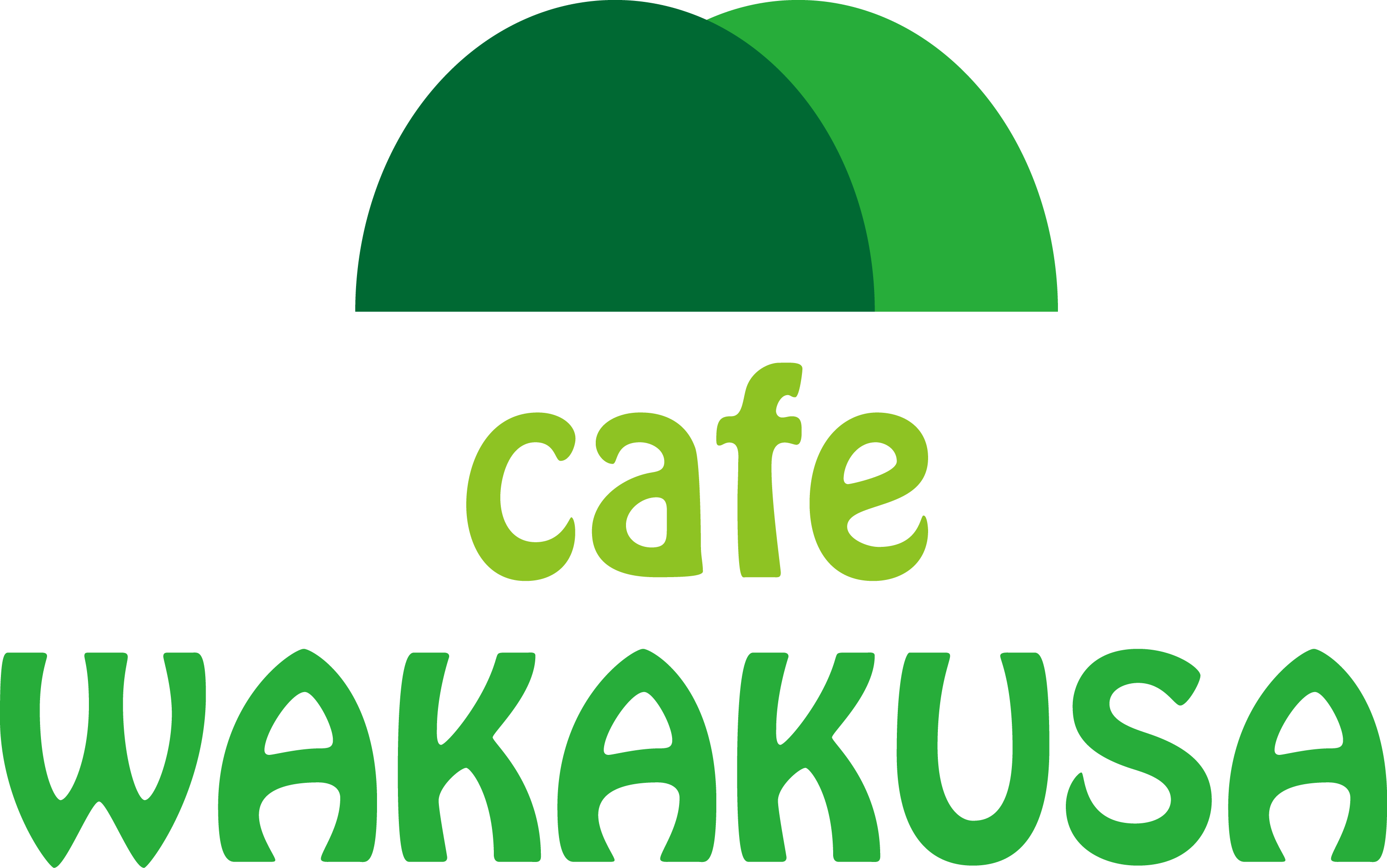 cafe WAKAKUSA, a small cafe in Nara, Japan since 2008